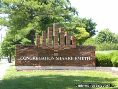 Congregation Shaare Emeth