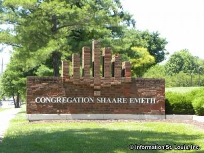 Congregation Shaare Emeth