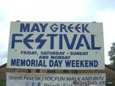 Assumption Church Greek Festival