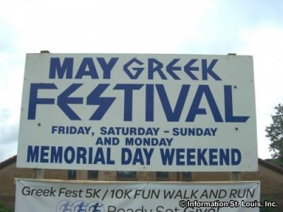 Assumption Church Greek Festival